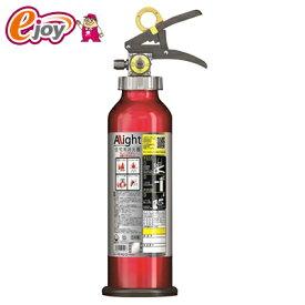 モリタ宮田工業 蓄圧式消火器 住宅用4型 アライト VM4ALA (家庭用 4型 消火器 火災 防災 消火)