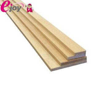 アガチス 600×20×5 (DIY用木材 工作材 アガチス 木工 日曜大工 材料 木材)