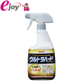 リンレイ ウルトラハードクリーナー バス用 700ml 【リンレイ】 浴室 掃除 クリーナー 洗剤 浴室洗剤