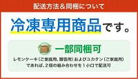 ユカたん10個入ニシムラファミリー洋菓子詰め合わせ