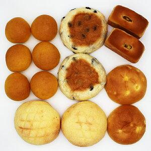 冷凍パン 10個セット ニシムラファミリー パン ギフト 詰め合わせ 北海道 冷凍 無添加
