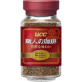 UCC 職人の珈琲 芳醇な味わい 瓶90g