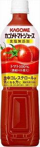 カゴメ トマトジュース食塩無添加 スマートPET 720ml
