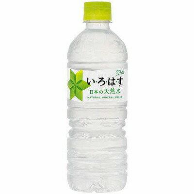 コカコーラ社 い・ろ・は・す 555ml×24本