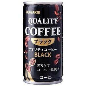サンガリア クオリティコーヒー缶 ブラック 185g×30本