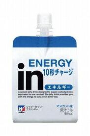 ウイダーインゼリー エネルギー180g