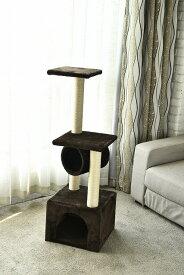 猫タワー 大人気 キャットタワー 3段 タイプ  ZJS-14046  ペッツラブ 当店オリジナル インテリア 組み立て簡単