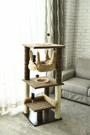 猫タワー 大人気 キャットタワー YS93163   3段タイプ ハンモック付き   飽きの来ない機能  ペッツラブ 当店オリジナル インテリア 組み立て簡単