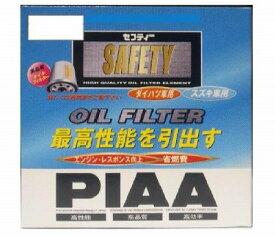 PIAA (ピア) オイルフィルター SAFETY 【スズキ車用】 PS2