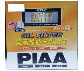 PIAA (ピア) オイルフィルター SAFETY 【ダイハツ車用】 PD2
