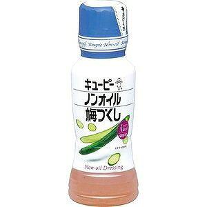 キユーピー ノンオイル 梅づくし ( 180mL )