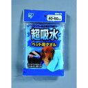 超吸水ペット用タオル CKT−M