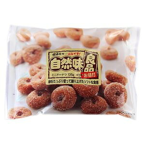 自然味良品 ミニドーナツ 135g