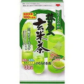 のむらの茶園 緑のまろやか抹茶入玄米茶 三角ティーパック