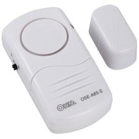 オーム電機 セキュリティアラーム ドア用 開放感知タイプ OSE-A85-S