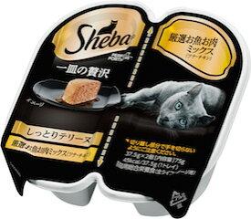 シーバ 一皿の贅沢 しっとりテリーヌ 厳選お魚お肉ミックス(ツナ・チキン) 75g