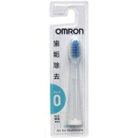 オムロン 音波式電動歯ブラシ用 替えブラシ SB-050
