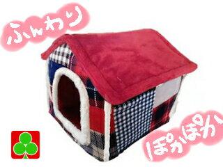 ペッツラブレッド犬猫ベッドもこもこあったかふわふわペットパッチワークかわいいおすすめパッチワーク調ペットハウス