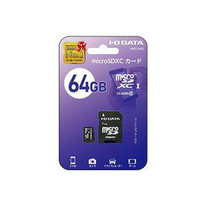 アイ・オー・データ Class 10対応 microSDメモリーカード(SDカード変換アダプター付き)64GB HMS-64G