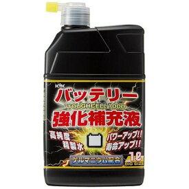 古河薬品 バッテリー強化液 タフセル1000