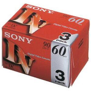 ソニー MiniDVテープ 3DVM60R3 60分(3本)