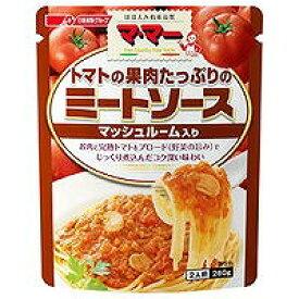 マ・マー トマトの果肉たっぷりミートソース マッシュルーム入り 260g