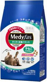 ペットライン メディファス 子ねこ 12か月まで チキン味 500g(250g×2)