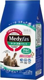 ペットライン メディファス 子ねこ 12か月まで チキン味 1.5kg(250g×6)