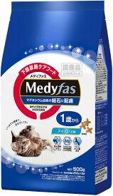 ペットライン メディファス 1歳から フィッシュ味 500g(250g×2)