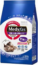 ペットライン メディファス 11歳から チキン味 500g(250g×2)