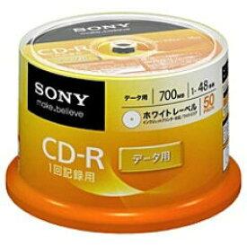 ソニー データ用CD−R 48倍速 700MB 50CDQ80GPWP (50枚)