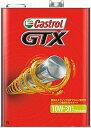 カストロール モーターオイル GTX/SL/CF 10W30 4L