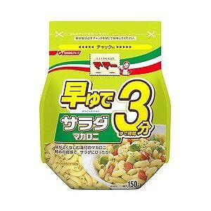 日清フーズ マ・マー 早ゆで3分サラダマカロニ (150g)