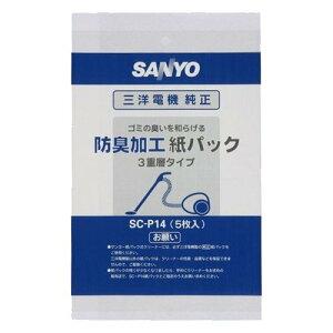 サンヨー クリーナー用 紙パック (5枚入) SC-P14