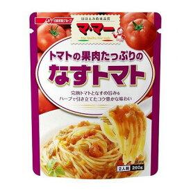 日清フーズ マ・マー トマトの果肉たっぷりのなすトマト 2人前 (260g)