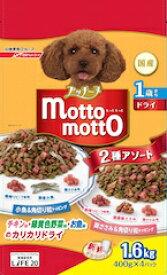 プッチーヌ mottomotto ドライ 1歳から 小魚&鶏ささみ入り 1.6kg