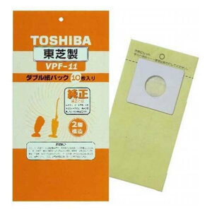 東芝 ハンディ・スティックタイプ用 純正紙パック (10枚入) VPF-11