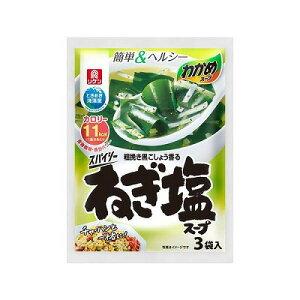 理研ビタミン わかめスープスパイシーねぎ塩スープ 1袋(3食入)
