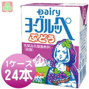 大人気 乳酸飲料 南日本酪農協同 デーリィ ヨーグルッペ ぶどう 200ml×24本