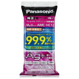 パナソニック 掃除機用紙パック 消臭・抗菌加工「逃がさんパック」(M型Vタイプ) AMC-HC12