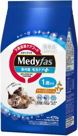 ペットライン メディファス 室内猫 毛玉ケアプラス 1歳から チキン&フィッシュ味 470g(235g×2)