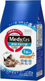 ペットライン メディファス 室内猫 毛玉ケアプラス 1歳から チキン&フィッシュ味 1.41kg(235g×6)