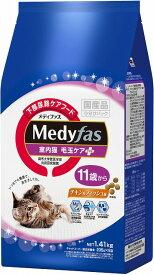 ペットライン メディファス 室内猫 毛玉ケアプラス 11歳から チキン&フィッシュ味 1.41kg(235g×6)