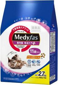 ペットライン メディファス 室内猫 毛玉ケアプラス 11歳から チキン&フィッシュ味 2.7kg(450g×6)