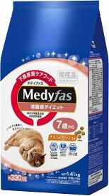 ペットライン メディファス 満腹感ダイエット 7歳から チキン&フィッシュ味 1.41kg(235g×6)