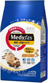 ペットライン メディファス 避妊・去勢後のケア 子ねこから10歳まで チキン&フィッシュ味 470g(235g×2)