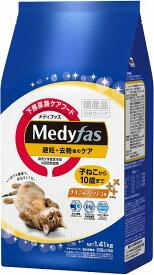 ペットライン メディファス 避妊・去勢後のケア 子ねこから10歳まで チキン&フィッシュ味 1.41kg(235g×6)