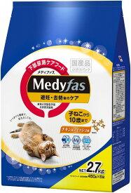 ペットライン メディファス 避妊・去勢後のケア 子ねこから10歳まで チキン&フィッシュ味 2.7kg(450g×6)