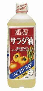 理研 サラダ油 1000g