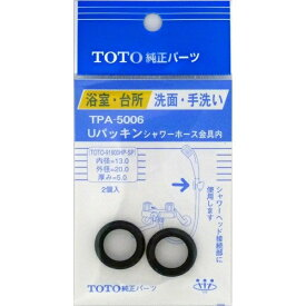 TOTO パッキン TPAー5006